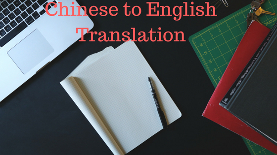 Chinese to English Translation Boost Your Business