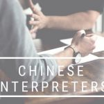 Regarding Chinese Interpreters