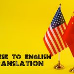 Choosing The Right Chinese Interpreter