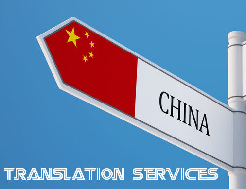 Ease Business Communications With a Chinese-English Translation Services