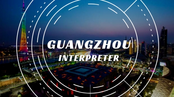 Working With Interpreters is Absolutely Necessary